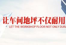 郑州较好的企业网站建设公司