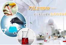 力弘生物科技网站设计公司