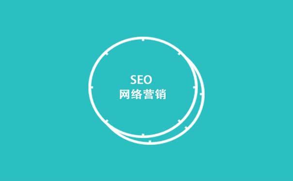 网站营销策划的相关内容讲解【资讯】