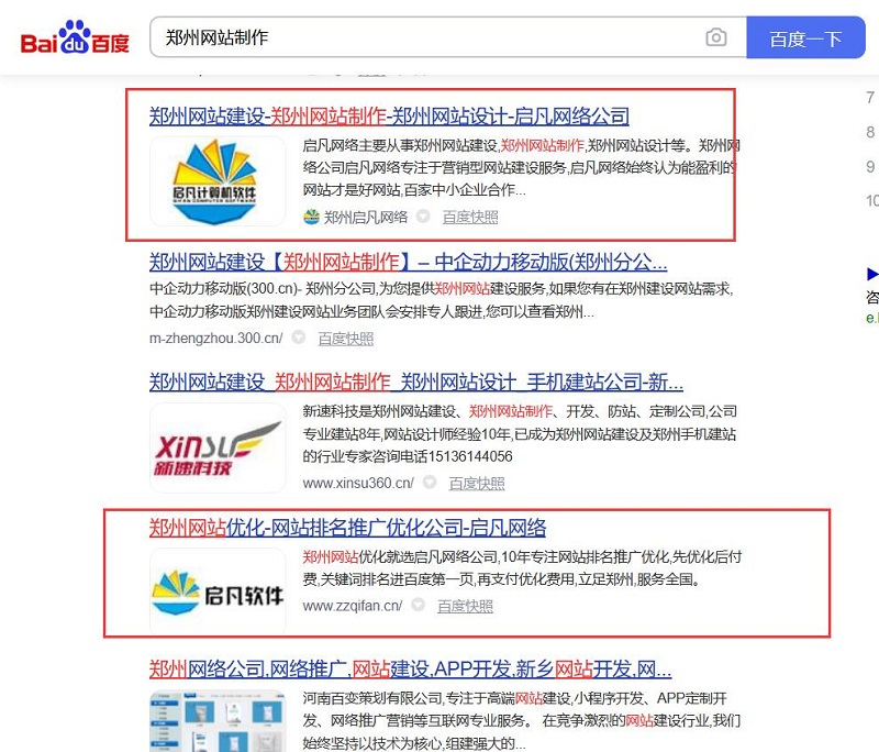 网站排名1.jpg